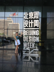 Melusine Boon Falleur poses in front of the Beijing Design Week office where she interned in August 2014